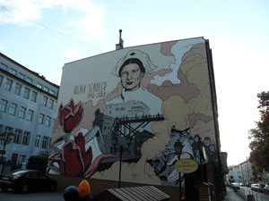Murale w Rzeszowie- Irena Sendler
